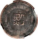 CHINA. Kweichow. 1/2 Cent, Year 38 (1949).
