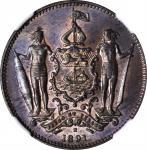 英属北婆罗洲1891-H一分 BRITISH NORTH BORNEO. Cent, 1891-H. Heaton Mint. NGC MS-64 BN.