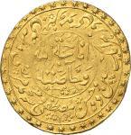 LE MONDE ARABE IRAN  qAJAR DYNASTY Muhammad Shah, AH 12501264 (18341848)