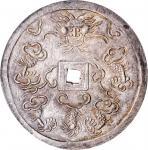 安南嗣德通宝龙文伍钱。 ANNAM. 5 Tien, ND (1848-83). Tu Duc. PCGS MS-61.