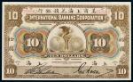 1905年美商上海花旗银行上海拾圆