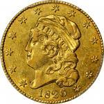 1826 Capped Head Left Half Eagle. BD-1. Rarity-5. Low 13th Star, Large Letters. AU-55 (PCGS).