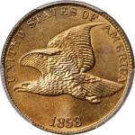 1858 Flying Eagle Cent. Large Letters, High Leaves (Style of 1857), Type I. MS-66+ (PCGS).
