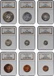 SOUTH AFRICA. Proof Set (9 Pieces), 1956. All NGC Certified.