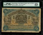 The Chartered Bank of India, Australia and China, $5, 1.5.1922, serial number M/A 404779, blue, oran