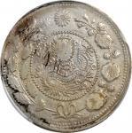 新疆喀什造大清银币湘平五钱。 (t) CHINA. Sinkiang. 5 Mace (Miscals), ND (1906). PCGS Genuine--Cleaned, VF Details.