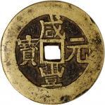 CHINA. Sinkiang. 100 Cash, ND (ca. 1851-61). Ili Mint.