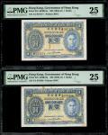 1940-41年香港政府1元2枚,无日期,编号A/2 927171 and F/2 870450,均PMG 25(有锈渍)