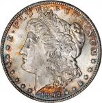 1892-CC Redfield Morgan Silver Dollar. MS-64.