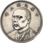 袁世凯像民国三年壹圆七分脸签字 NGC UNC-Details Yuan Shikai, par L. Giorgi An 3 (1914)