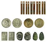战国-民国 钱币一组十枚