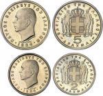 GRÈCE Paul Ier, roi des Hellènes (1947-1964). Coffret de 4 essais de 5, 2, 1 drachme et 50 lepta 195