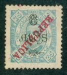 Macao  Stamp  1913 Macau Carlos 6a on 25r with Overprint