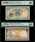 渣打银行5元2枚,包括1962年及1970-1975年,编号S/F 3118151及0261623,分别评PMG 65EPQ及66EPQ