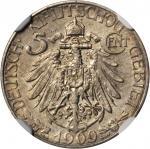 1909年大德国宝五分及一角。