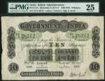 Government of India, 10 rupees, Lahore or Calcutta, 25 November 1896, serial number EC/2 26212, blac