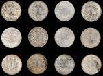 宣统三年大清银币壹圆一组12枚 极美  CHINA. Group of Dollars (12 Pieces), Year 3 (1911)