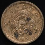 日本 二銭铜货 Copper 2Sen 明治16年(1883) 返品不可 要下见 Sold as is No returns 一部変色ある以外 UNC