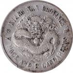 江南省造戊戌七钱二分珍珠龙 PCGS XF Details CHINA. Kiangnan. 7 Mace 2 Candareens (Dollar), CD (1898).