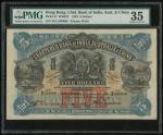 1923年印度新金山中国渣打银行5元,编号M/A 530980,PMG 35,此版别于PMG纪录中最高分的一枚,此等评分亦冠绝1911-1927年版别,经典珍品,定会吸引藏家争相竞夺