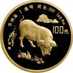1995年乙亥(猪)年生肖纪念金币1盎司圆形 NGC PF 69   CHINA. 100 Yuan, 1995. Lunar Series, Year of the Pig