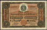 THAILAND. Royal Siamese Treasury. 5 Ticals, 1.10.1917. P-9d.