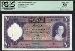 Government of Iraq, 10 dinars, law of 1931 (1942), serial number A 735200, purple, pale pink and blu
