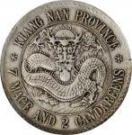 江南省造老江南七钱二分人字边目省 PCGS XF 40 CHINA. Kiangnan. 7 Mace 2 Candareens (Dollar), ND (1898)