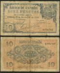 Banco de Espana, Regency issue, 10 pesetas, 21 November 1938, serial number 3463752, pale blue and p