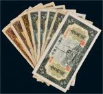 第一版人民币壹万圆八枚