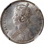 1900-B印度卢比银币,NGC MS61
