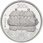 2013年中国青铜器金银(第2组)纪念银币1公斤妇好偶方彝 NGC PF 69