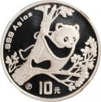 1994年熊猫P版精制纪念银币1盎司 NGC PF 69