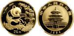 1994年熊猫纪念金币1/4盎司 NGC MS 69