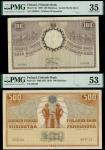 Finlands Bank, 1 mark, 1916, 5 and 10 mark, 1909, 100 markkaa, 1909, serial number 1828349, no water