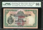 The Chartered Bank of India, Australia and China, $5, 26.2.1948, serial number S/F 1909168, (Pick 54