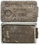 China - Republic. CHINA: Republic, AR ingot (200.82g), silver Chinese Government ingot stamped CENTR