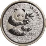 2000年熊猫纪念银币1公斤 NGC PF 69