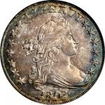 1802/1 Draped Bust Silver Dollar. BB-232, B-4. Rarity-4. Narrow Date. MS-63 (NGC).