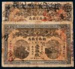 光绪三十四年(1908年)湖南官钱局当十铜元壹佰枚二枚