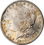 1880-CC Morgan Silver Dollar. VAM-7. 8/7, Reverse of 1878. MS-66 (PCGS).