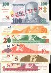 2005年土耳其实业银行1至100 Yeni Turk Lirasi。样票。