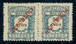 Macao  Stamp  1914 Macau Postage due 20 avos with local REPUBLICA overprint, horizontal pair, with