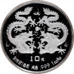 1988年戊辰(龙)年生肖纪念银币1盎司双龙戏珠 完未流通 CHINA. 10 Yuan, 1988. Lunar Series, Year of the Dragon