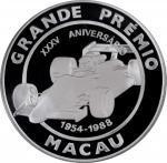 1988年500澳元。MACAU. Silver 500 Patacas, 1988. NGC PROOF-69 Ultra Cameo.