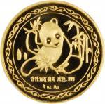 1989年熊猫纪念金币1/4盎司 NGC PF 68 CHINA. 1/4 Ounce Gold Medal, 1989