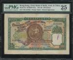 1941年印度新金山中国渣打银行100元「老爷车」,编号Y/M 167586, PMG25, 有墨水渍