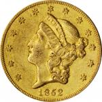 1852-O Liberty Head Double Eagle. Winter-1, the only known dies. EF-45 (PCGS). CAC.
