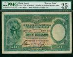 1930年汇丰银行50元,编号B386201,PMG25, 有微修