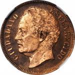 VENEZUELA. Centavo Essai, 1863-E. NGC PROOF-64 RB CAMEO.